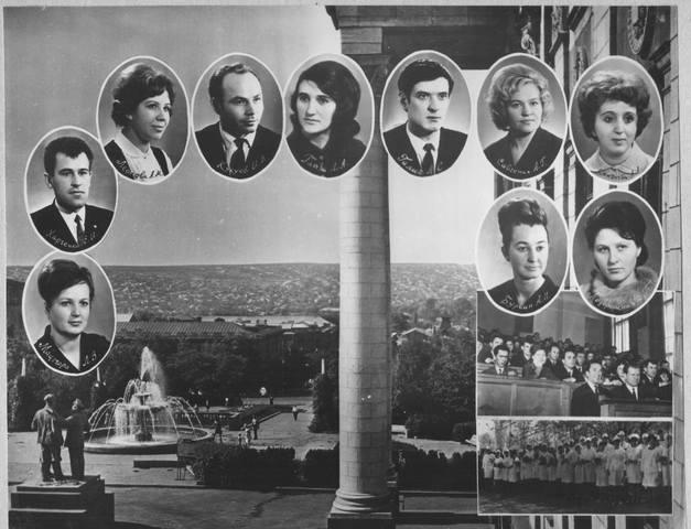ВЫПУСК 1968