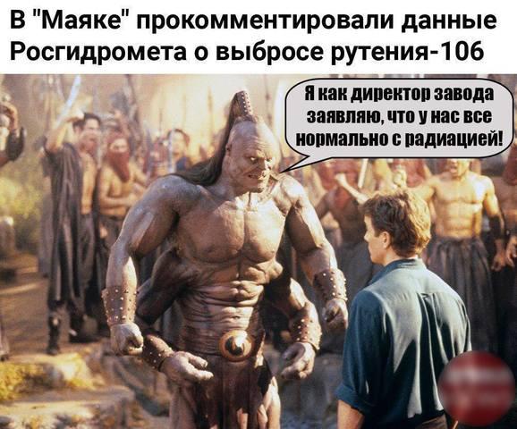 http://images.vfl.ru/ii/1511466521/103d0d2b/19544720_m.jpg