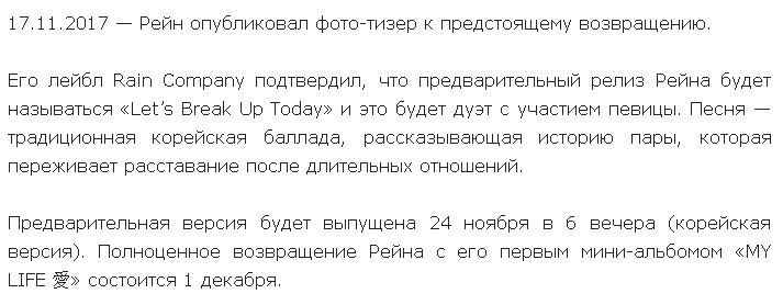 http://images.vfl.ru/ii/1511505264/9c39da3d/19547791.jpg