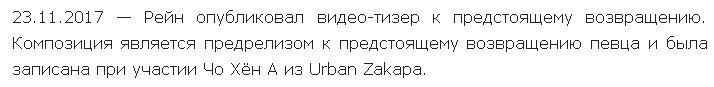 http://images.vfl.ru/ii/1511505958/e4883a21/19547899.jpg