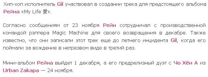 http://images.vfl.ru/ii/1511506850/0345334f/19548065.jpg