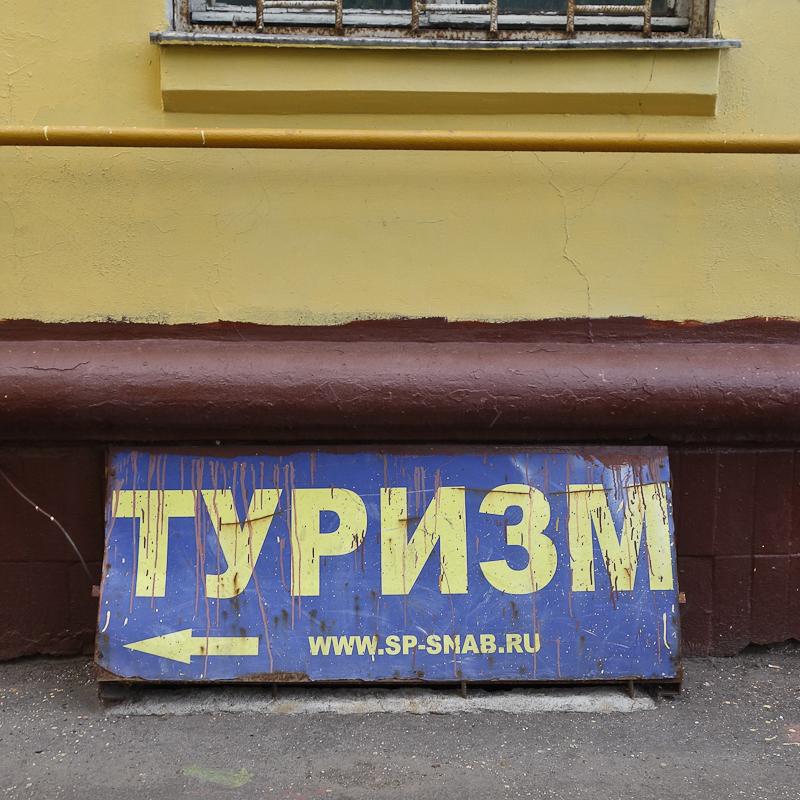http://images.vfl.ru/ii/1511513732/888848a1/19549039.jpg