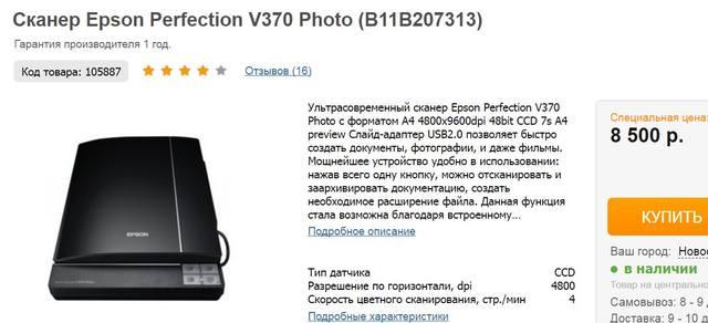http://images.vfl.ru/ii/1511516578/403a5dc3/19549536_m.jpg