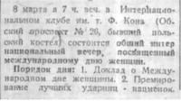 http://images.vfl.ru/ii/1511539971/d0f6522b/19553865_s.jpg