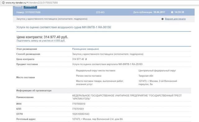 http://images.vfl.ru/ii/1511541591/3e9aba81/19554118_m.jpg