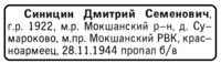 http://images.vfl.ru/ii/1511545538/1396867a/19554782_s.png
