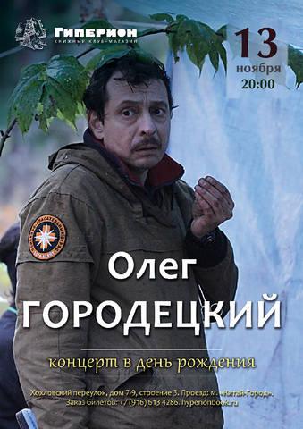 http://images.vfl.ru/ii/1511548946/d979843c/19555474_m.jpg