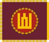 Литовские штандарты и символы своих вооруженных сил