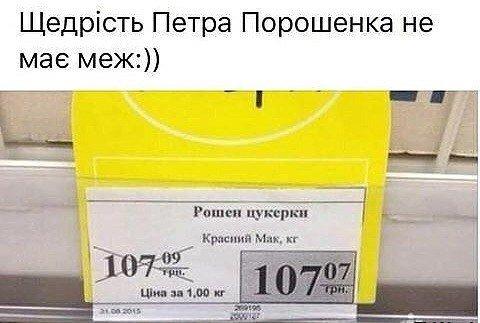 http://images.vfl.ru/ii/1511604647/7c79e020/19561445.jpg