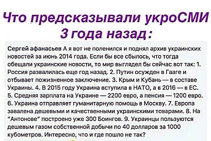 http://images.vfl.ru/ii/1511611415/86373a80/19562569.jpg