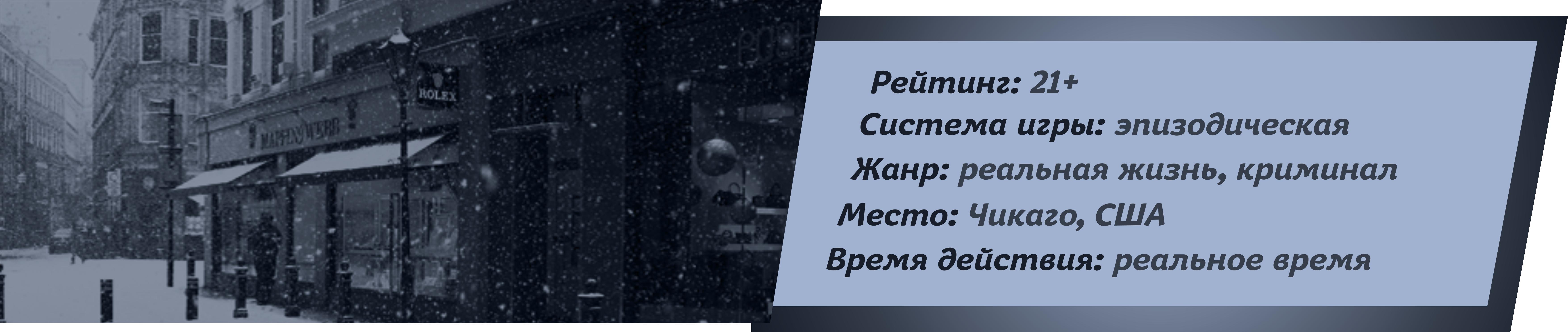 http://images.vfl.ru/ii/1511634993/188b7576/19567847.png