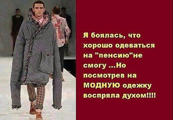 http://images.vfl.ru/ii/1511642145/9486a9dc/19569049_m.jpg