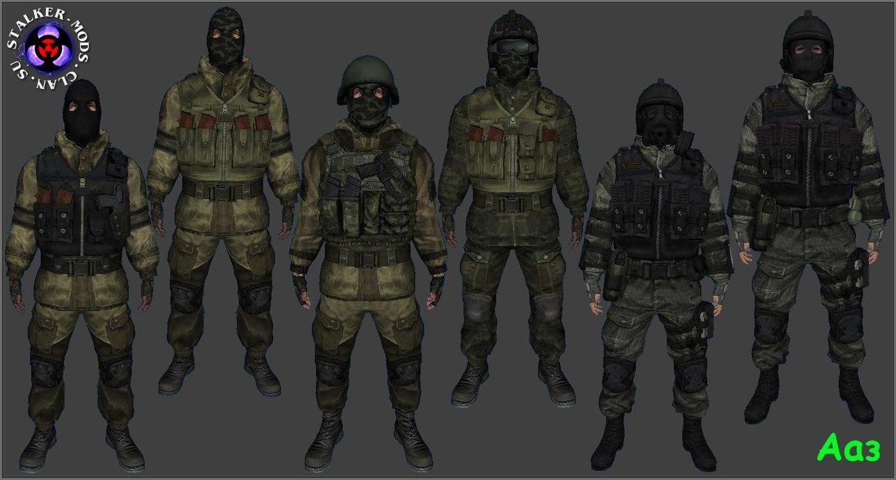 модели солдат для игры сталкер