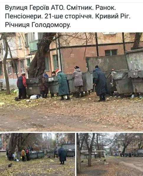 http://images.vfl.ru/ii/1511698111/df0fcd02/19574496.jpg