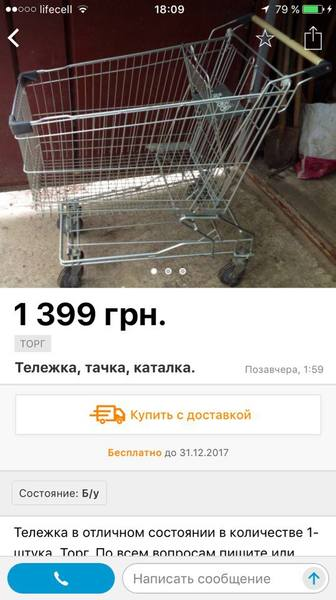http://images.vfl.ru/ii/1511699420/90a1f0f3/19574895.jpg