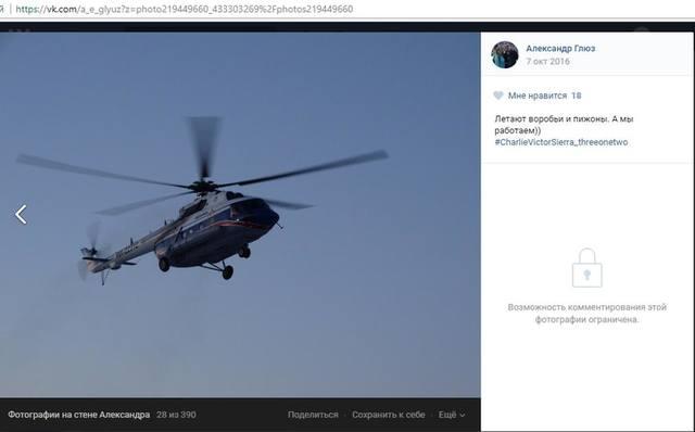 http://images.vfl.ru/ii/1511703845/a7fe4e48/19575832_m.jpg