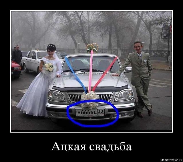 http://images.vfl.ru/ii/1511704366/693689dd/19575954.jpg