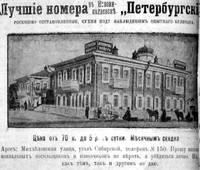 http://images.vfl.ru/ii/1511716264/2b33466a/19578467_s.jpg