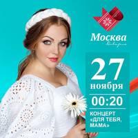 http://images.vfl.ru/ii/1511723050/822b048c/19580138_s.jpg