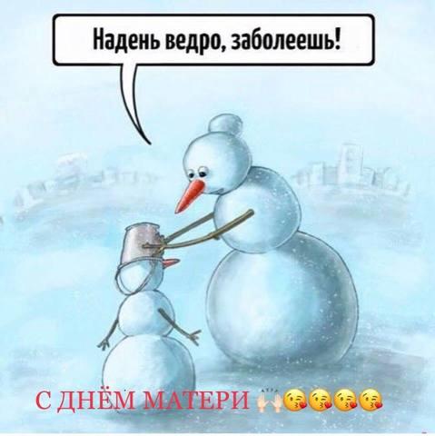 http://images.vfl.ru/ii/1511732211/4de3e836/19581498_m.jpg