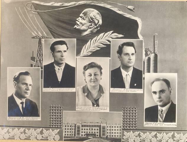 ВЫПУСК 1969