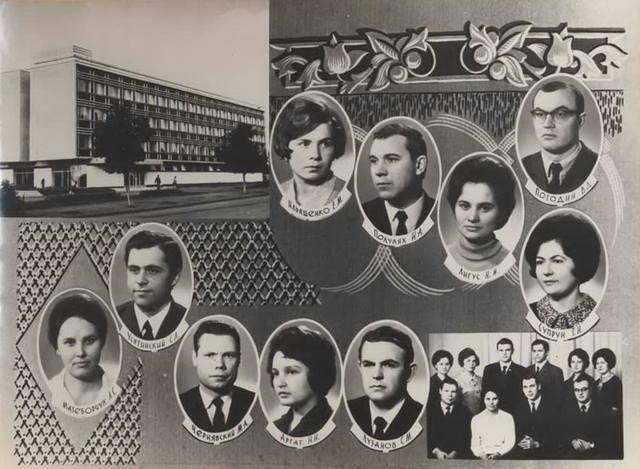 ВЫПУСК 1970