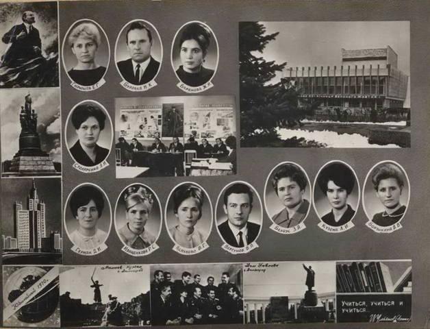 ВЫПУСК 1971