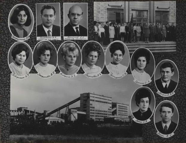 ВЫПУСК 1972
