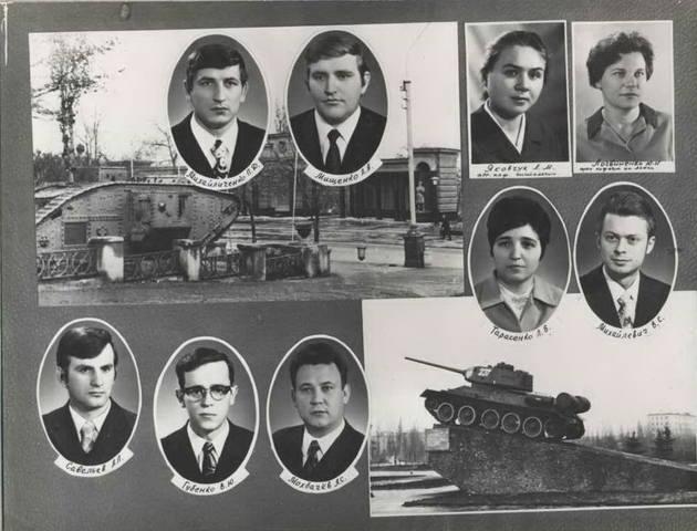 ВЫПУСК 1973