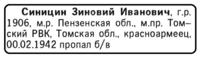 http://images.vfl.ru/ii/1511796532/1d72f114/19591124_s.png