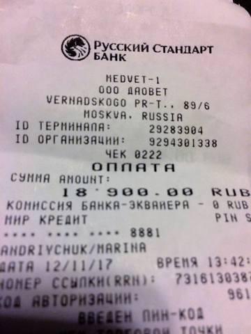 НИКА СБИТАЯ ДЕВОЧКА ПУДЕЛЬ!!! 19594047_m