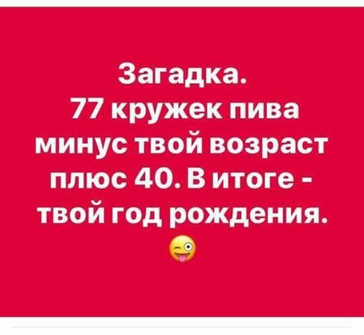 http://images.vfl.ru/ii/1511848430/638e8b2a/19598262_m.jpg
