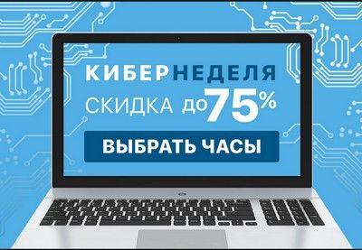 Промокод Bestwatch.ru. Скидка 15% на все часы без скидки!
