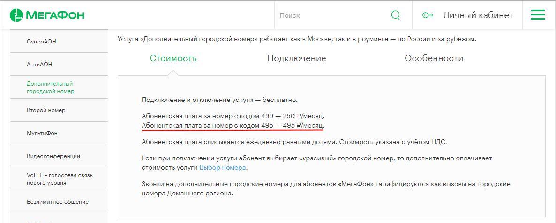 http://images.vfl.ru/ii/1511869334/25e7489b/19602766.jpg