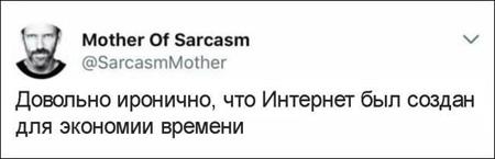 http://images.vfl.ru/ii/1511891994/36a80e89/19607199.jpg