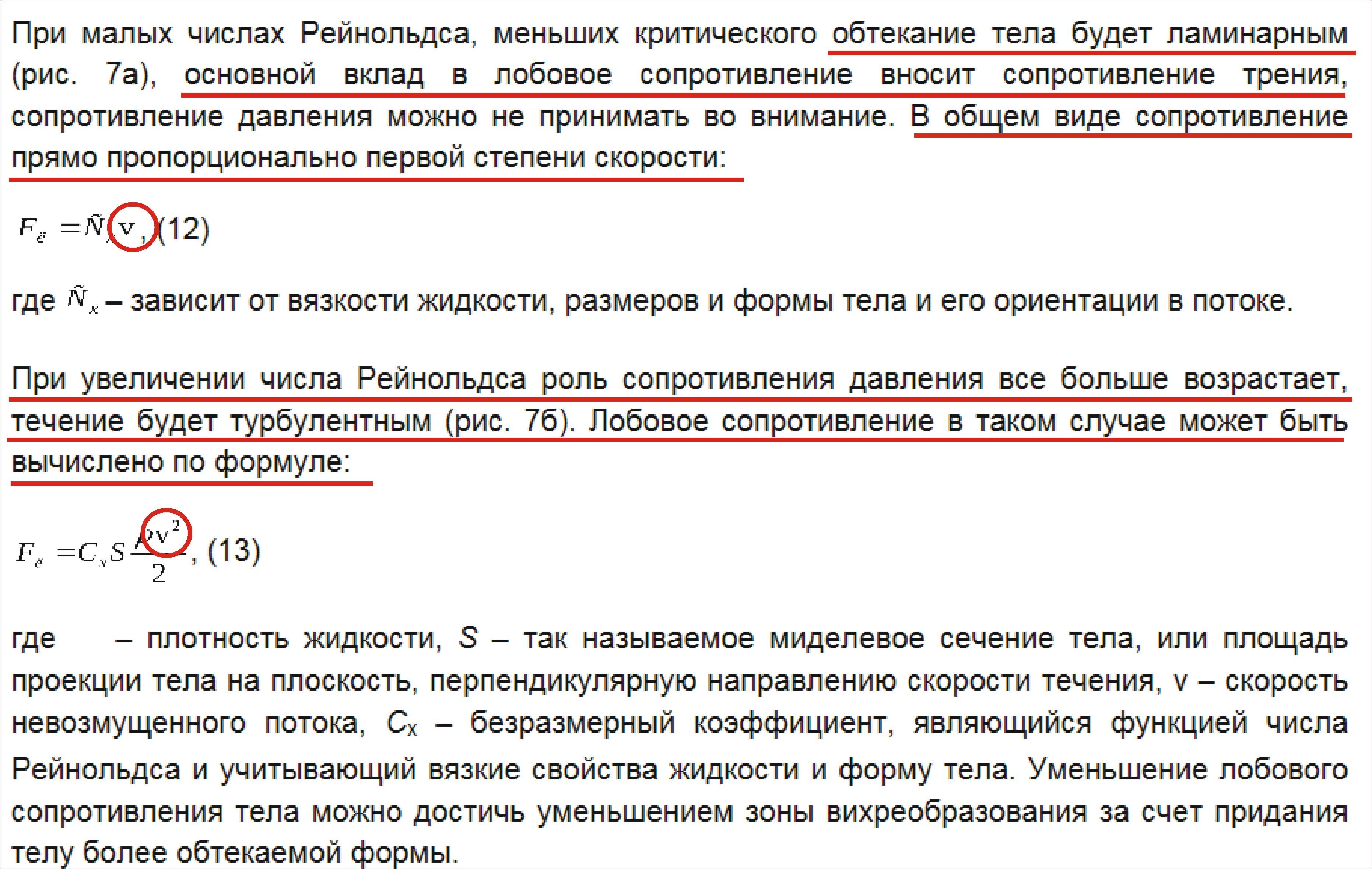 http://images.vfl.ru/ii/1511894022/2d02b83b/19607642.jpg