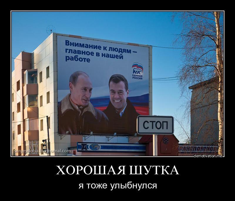 http://images.vfl.ru/ii/1511896204/321f4250/19608126.jpg