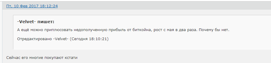 http://images.vfl.ru/ii/1511941225/7e7f0d67/19612478.png