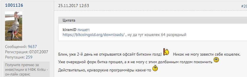 http://images.vfl.ru/ii/1511942021/ed78ea48/19612641.png