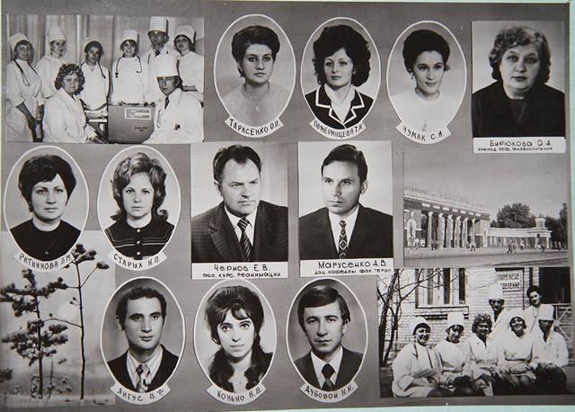 ВЫПУСК 1976