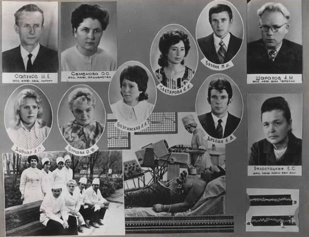 ВЫПУСК 1977