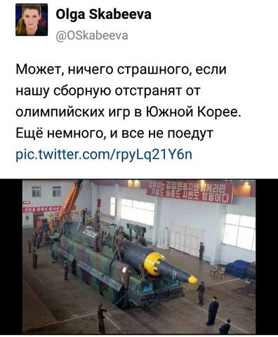 http://images.vfl.ru/ii/1511950971/501ca205/19614660_m.jpg