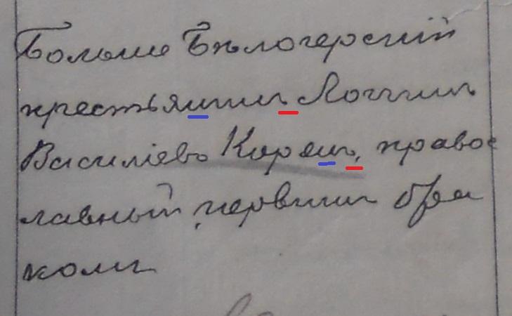 http://images.vfl.ru/ii/1511951088/fafd00cd/19614680.jpg