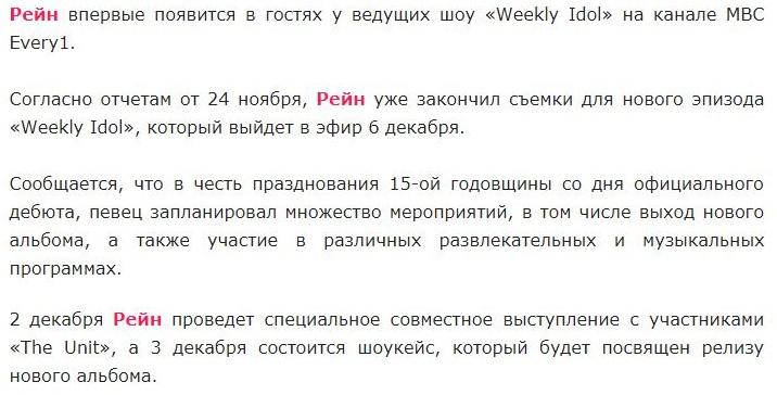 http://images.vfl.ru/ii/1511965101/8882690e/19617720.jpg