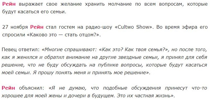 http://images.vfl.ru/ii/1511966327/0b7a7f24/19617985.jpg