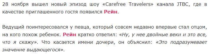http://images.vfl.ru/ii/1511967367/31d1ecc3/19618285.jpg