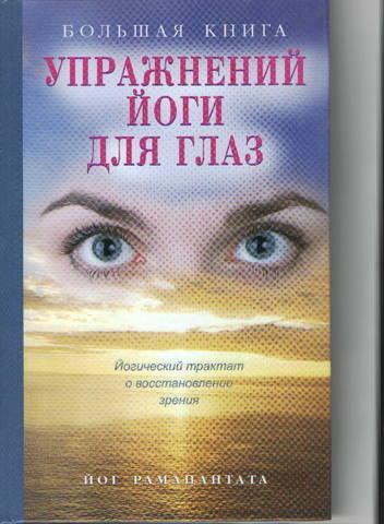 http://images.vfl.ru/ii/1512017814/e3d791a9/19624231_m.jpg