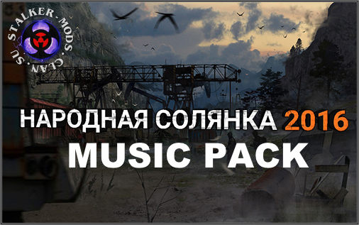 NS Music Pack