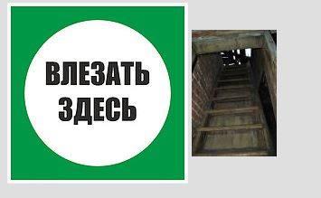 http://images.vfl.ru/ii/1512036690/20ad95c9/19627322_m.jpg