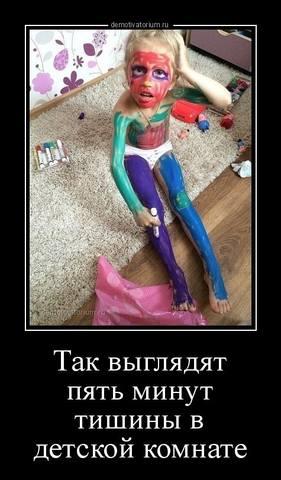 http://images.vfl.ru/ii/1512061807/b4934fea/19634258_m.jpg